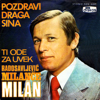 Milance Radosavljevic - Diskografija R-258811