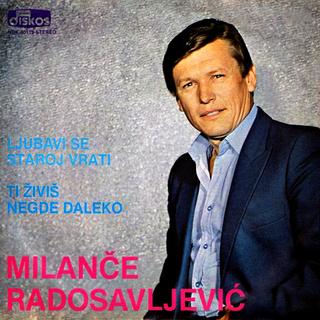 Milance Radosavljevic - Diskografija R-258815
