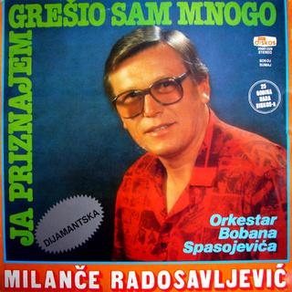 Milance Radosavljevic - Diskografija R-258817