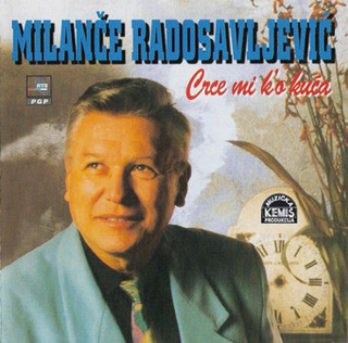 Milance Radosavljevic - Diskografija R-492610