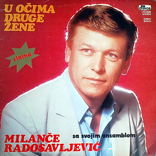 Milance Radosavljevic - Diskografija R-535710
