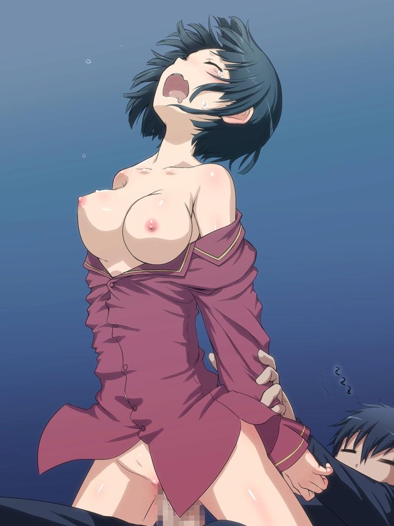 de parte de kota, aki van alguna de hentai Rpd61e10