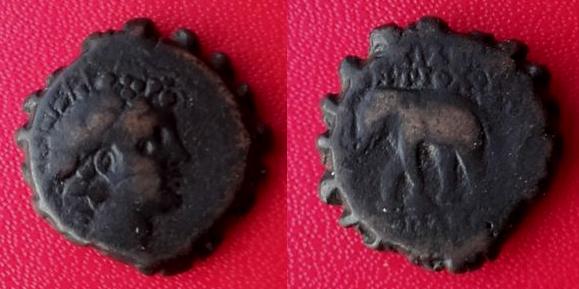 monnaie antique à identifier Monnai10
