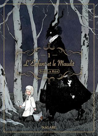 Kommikku L'Enfant et le Maudit de Nagabe  Enfant11