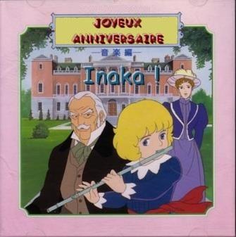 Joyeux anniversaire, Inaka ! Cd-sed10