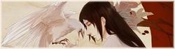 Shinobi no Kizuna Jeux_b10