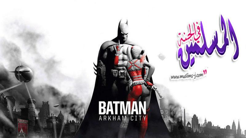تحميل لعبة باتمان 2017 Batman Arkham City <br />'Batman Arkham City Free Download