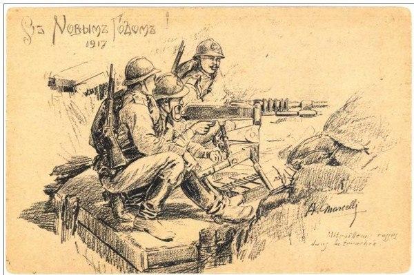 Les brigades Russes en France Awi28210