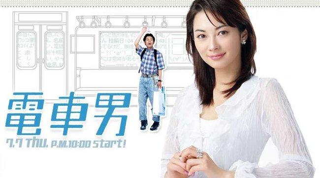 [J-Drama] Densha Otoko Densha12