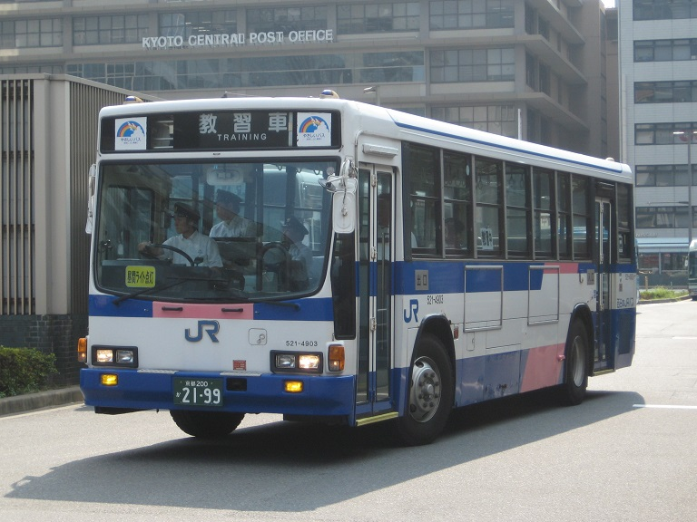 [2014年の夏][京都市] 西日本JRバス Img_3410