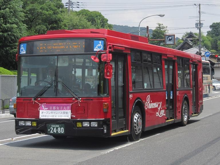 [2013年の夏][京都市] 京都急行バス Img_9010