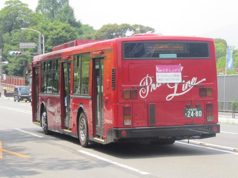 [2013年の夏][京都市] 京都急行バス Img_9011