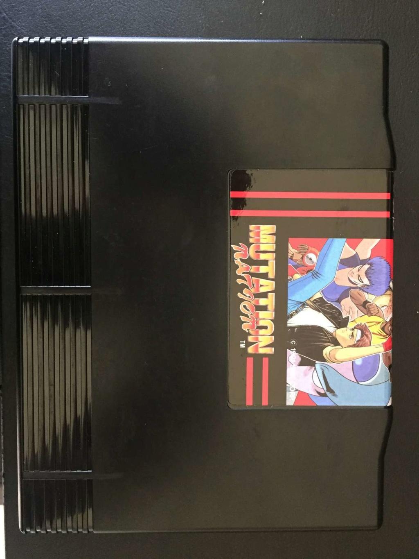 Cartouche Neo Geo sticker mal collé Img_5810