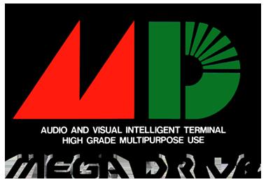 Vos logos de consoles préférés Sega_m10