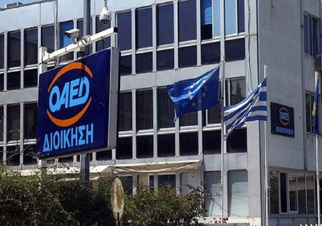 Αίτηση στο oaed.gr για 24.251 προσλήψεις σε δήμους  3e865710