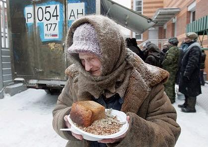 Картинки по запросу бедные люди