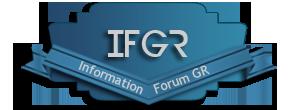 Information Forum GR