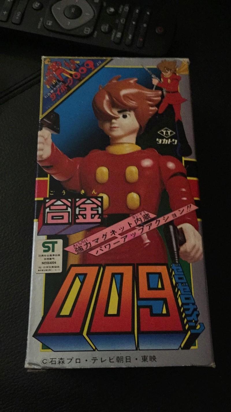 Cyborg 009 Takatoku Img_5913