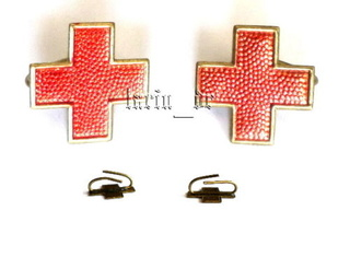 Deutsche Rote Kreuz (DRK), la tenue de l'aide soignante allemande Drk_in10