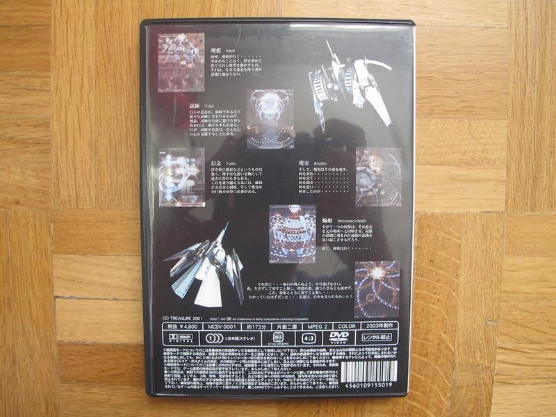 Superplay, Mook, Doujin, Gamest, VHS Promo, OVA,... un autre coup d'oeil sur le Retro Ikarug14