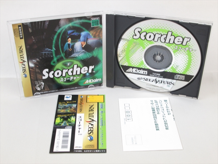 Avis full set Sega saturn Scorch11