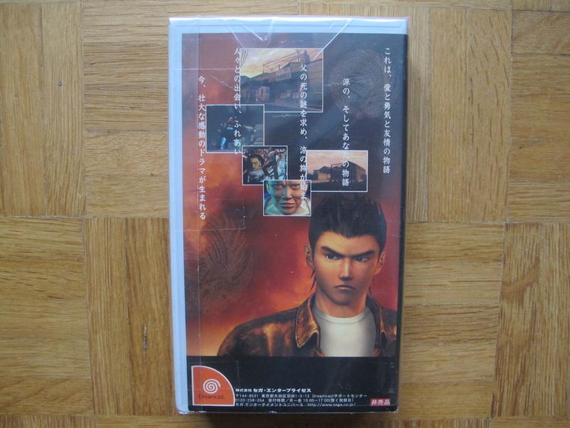 Superplay, Mook, Doujin, Gamest, VHS Promo, OVA,... un autre coup d'oeil sur le Retro What_s10