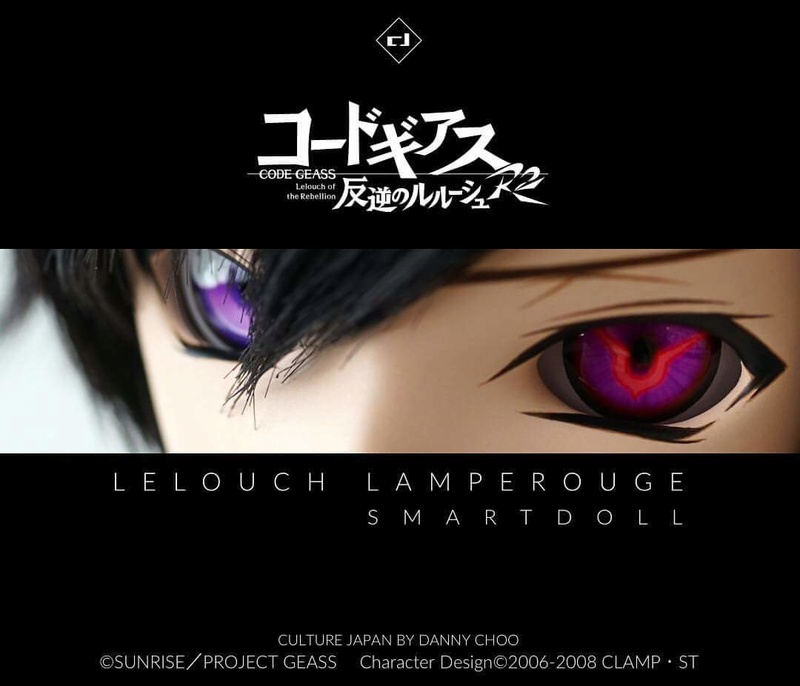 [Smart doll] Code Geass Lelouch (Lulu) et Suzaku Fb_img20