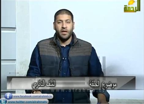 شرح الملف الدائري - فيزياء الثانوية العامة - أ/ محمد عبد المعبود 013