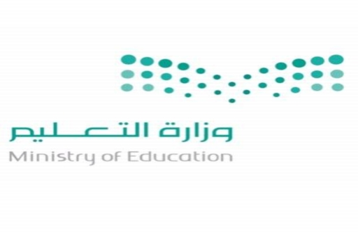 """تعليم لسعودية"""" يسمح للمعلمين والمعلمات طالبي """"التقاعد المبكر بترك العمل في أي وقت 20013"""