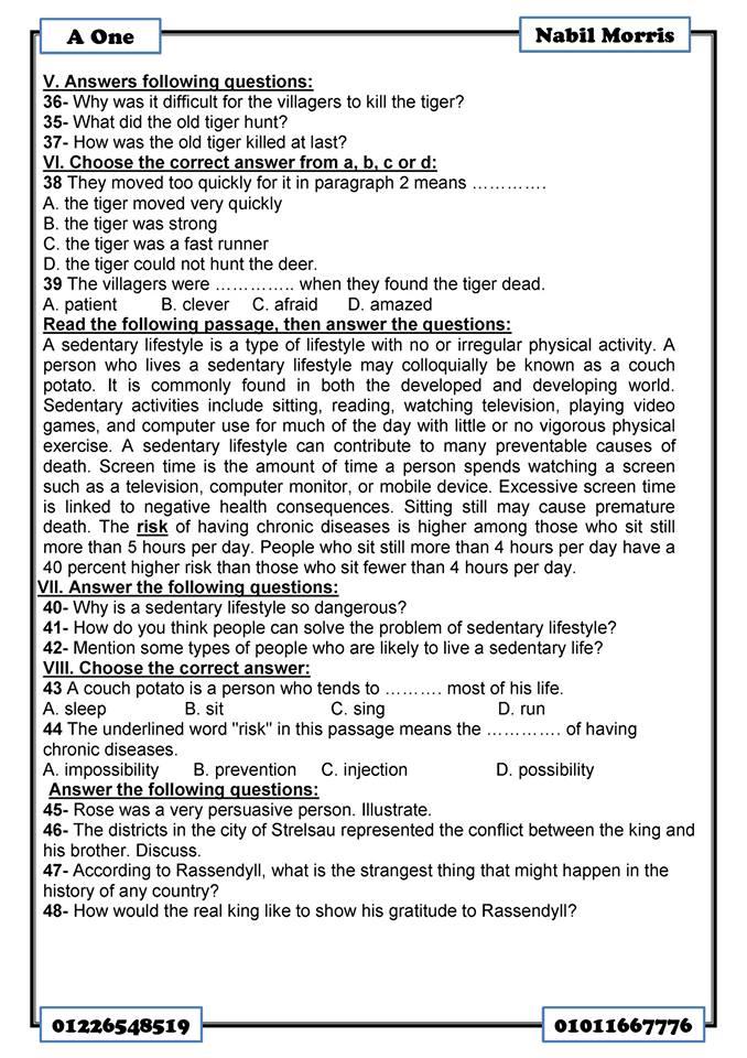 اول امتحان لغة انجليزية بمواصفات البوكليت للثانوية العامة 2017 - مستر موريس  3105