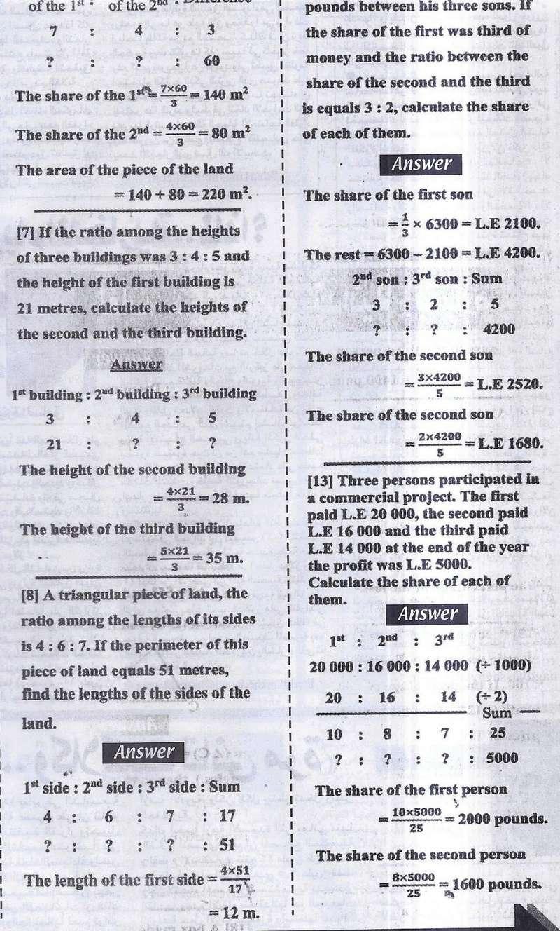 توقعات مسائل Maths للصف السادس الابتدائي لغات ترم اول - ملحق الجمهورية التعليمى  437