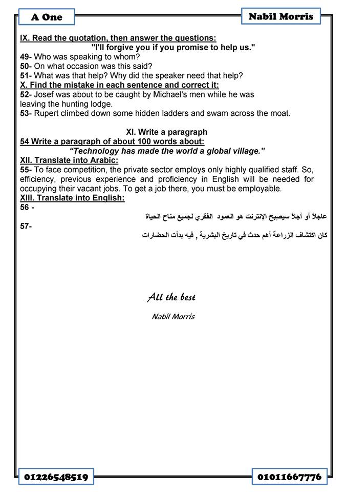 اول امتحان لغة انجليزية بمواصفات البوكليت للثانوية العامة 2017 - مستر موريس  479