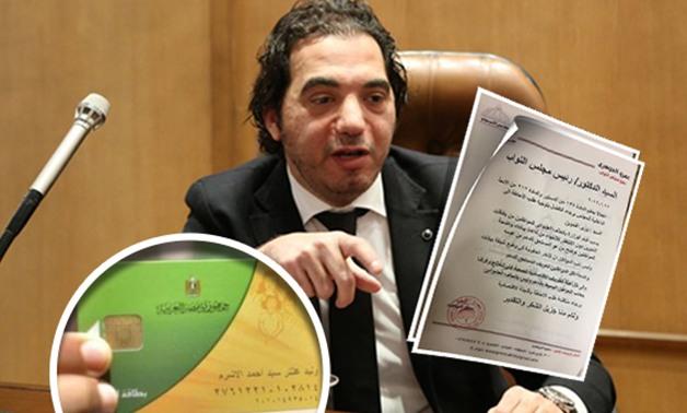 """البرلمان"""" يوضح حقيقة حذف بعض المواطنين من بطاقات التموين 7182710"""