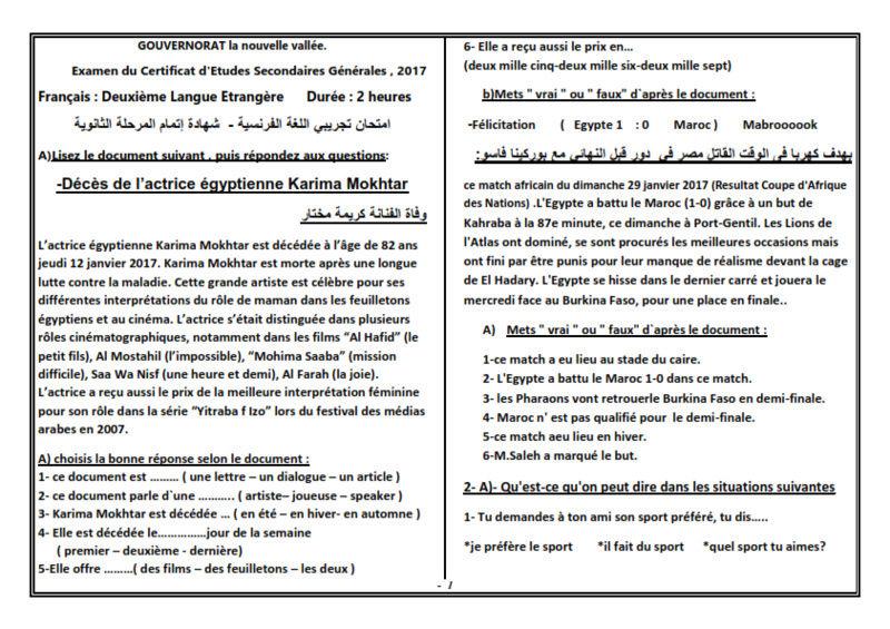 نموذج امتحان فى اللغة الفرنسية للثانوية العامة 2017 __3___10