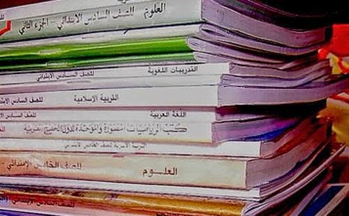 وزارة التعليم تبحث الغاء الكتب الدراسية والاعتماد علي الكتب الالكترونية وتوفير ايباد لكل طالب Od_ooa11