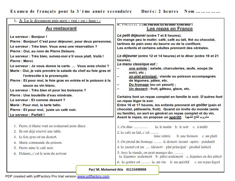 امتحان علي الوحدة الثانية لغة فرنسية 3 ثانوي بالمواصفات الجديدة Oo_oa_17