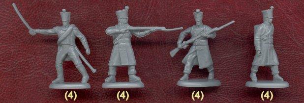 Jeune garde napoléonienne au 1/72 Hat80310