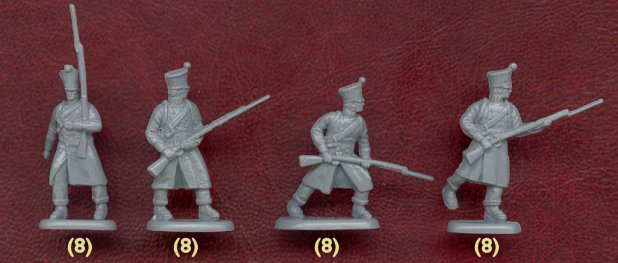 Jeune garde napoléonienne au 1/72 Hat80311