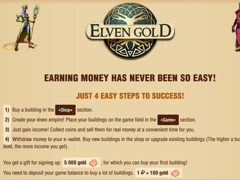 [PAGANDO] elvengold - signing up gift 5 000 gold for wich you can by your first building 110
