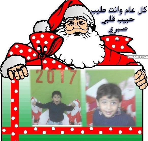 عيد ميلاد سعيد حبيب قلبي صبري 210