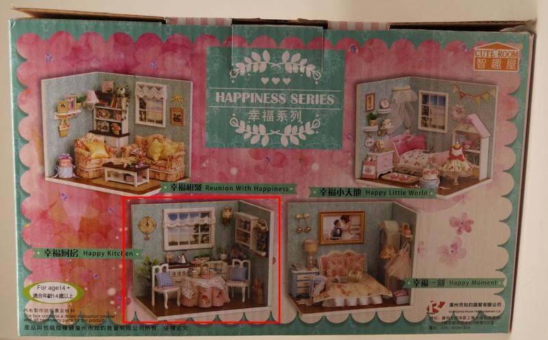 Le Wonderland Swap de Noël - Page 5 Dsc00716