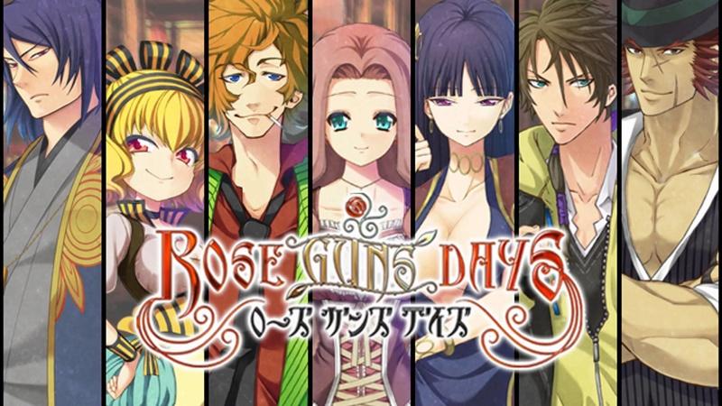 Rose Guns Days Rgd_co13