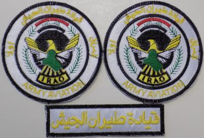 Iraqi Army Aviation Command Patches Army_a10