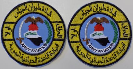 Iraqi Army Aviation Command Patches Habban10