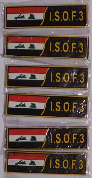A few more items Isof_310