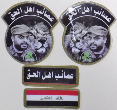 Peace Brigades and Brigades of the Popular Defense patches - Page 3 League10