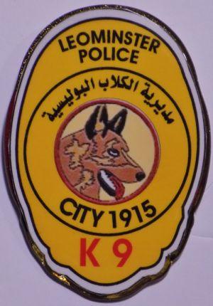 Leominister Police K-9 Leomin10