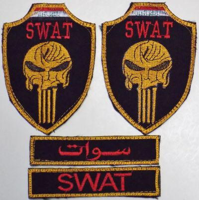 Special Forces and Commandos - Page 2 Swat_p10