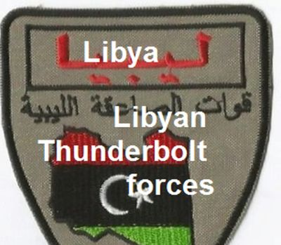 Libya patch Thumbn10