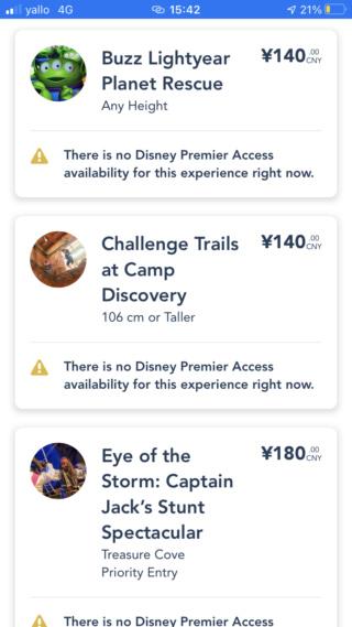 Disney Premier Access (dès le 5 août 2021) - Page 2 Img_1412